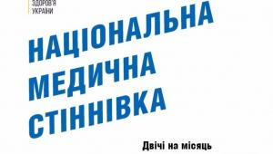 ДАЙДЖЕСТ №9